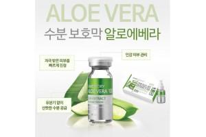 Ramosu Ampoul Aloe Vera 100% ампульный концентрат Алоэ (10мл)