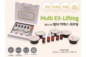 Elysien Multy EX-Lifting - Мышечная маска с эффектом ботокса