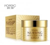 Rorec Nursing Snail улиточный крем для лица с арбутином