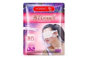 Rorec Relieve Eye Fatugue теплоактивная расслабляющая маска для глаз