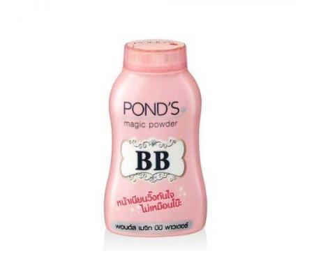 ХИТ: BB пудра Pond's Magic powder рассыпчатая (Тайланд)